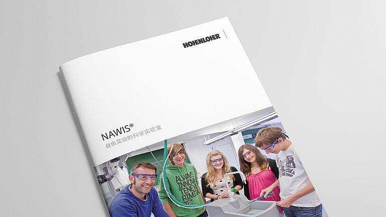 Image: NAWIS® chinese brochure