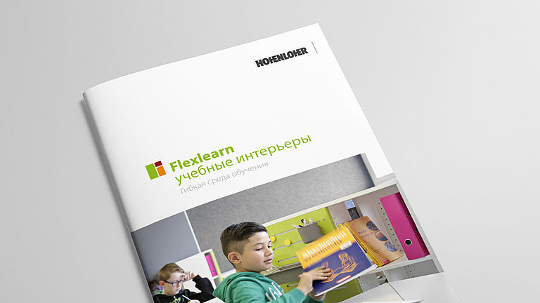 Image: Flexlearn russian brochure